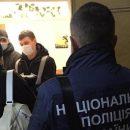 Следователи Нацполиции  зарегистрировали более  600 уголовных дел по выборам
