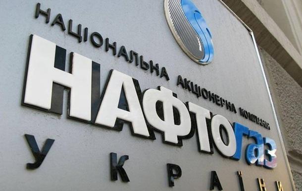 Кабинет министров утвердил обновленную редакцию устава Нафтогаза
