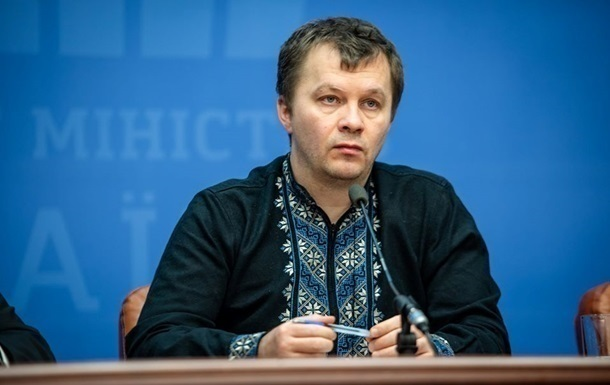 Милованов будет назначен советником руководителя Офиса президента