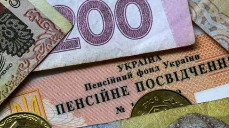 Пенсионная реформа в Украине обяжет граждан платить со своего кармана