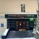 Суд Киева просят обжаловать решение Кабмина о карантине выходного дня