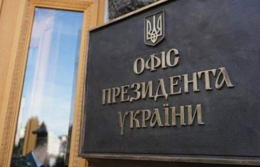 Зеленский планирует посетить инаугурацию Байдена