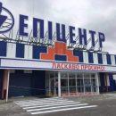 В Мелитополе