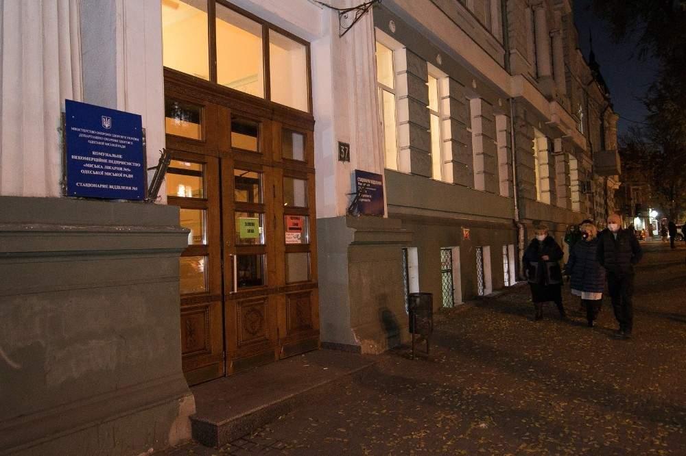 В Одессе оборудовали больницу для приема больных COVID-19