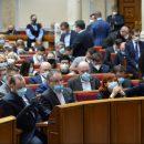 В Верховной Раде вновь пройдет заседание фракций