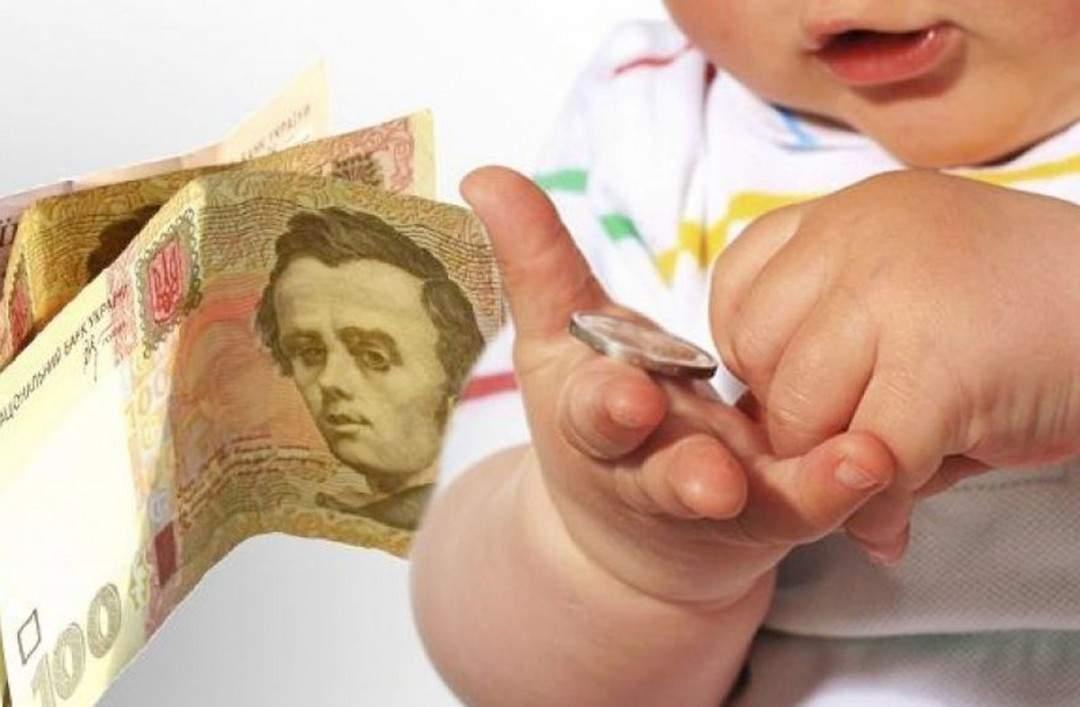 С декабря в Украине возросли суммы выплат по алиментам