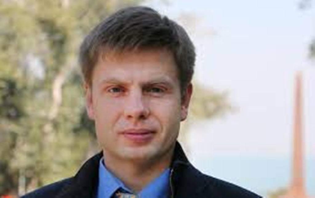 Евродепутата Гончаренко освистали на митинге ФОПы (ВИДЕО)