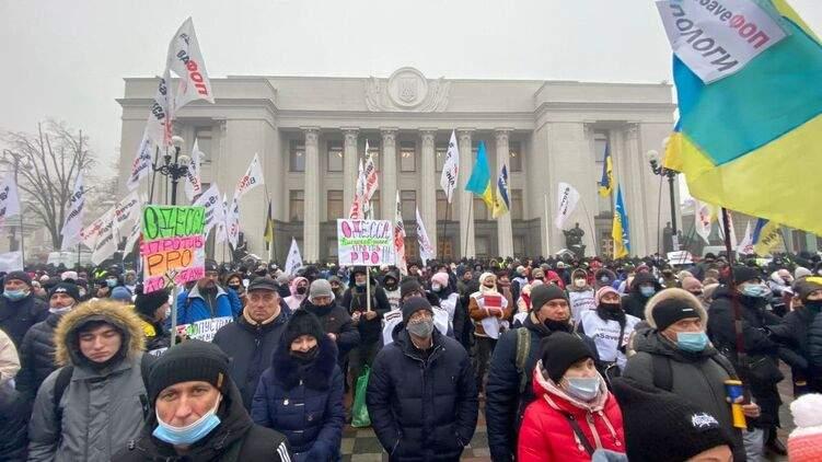 Под Радой продолжается акция протеста