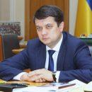 Разумков рассказал, что конституционный кризис еще не закончился