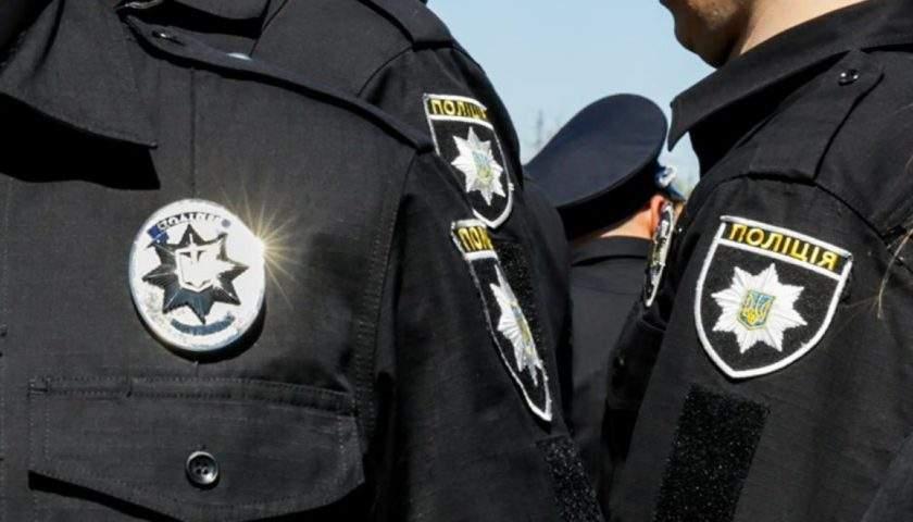 В Запорожье сотрудники полиции обнаружили у мужчины марихуану и оружие