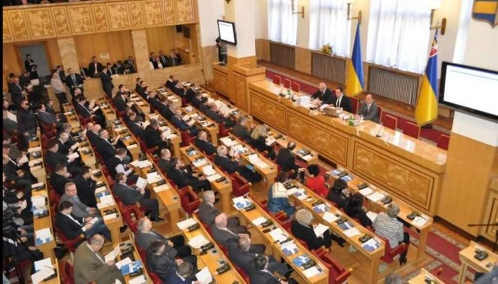 В Ужгороде выбрали главу Закарпатской ОГА