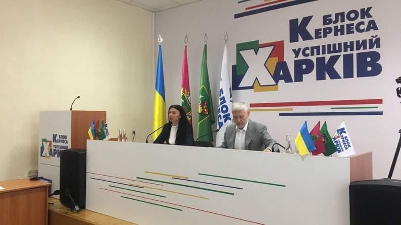 Главу Харьковской ОГА должны выбирать местные победители, а не