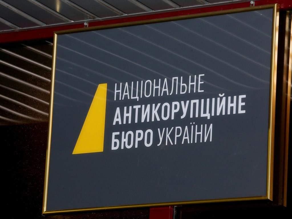 В Раде зарегистрировали законопроект о разблокировании работы НАПК