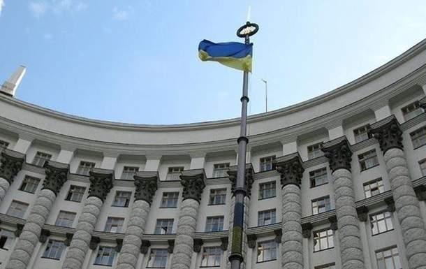 В Днепропетровске приветствуют новоизбранного главу ОГА