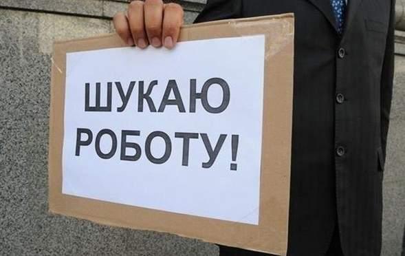 Из-за децентрализации работники Районных администраций останутся без работы