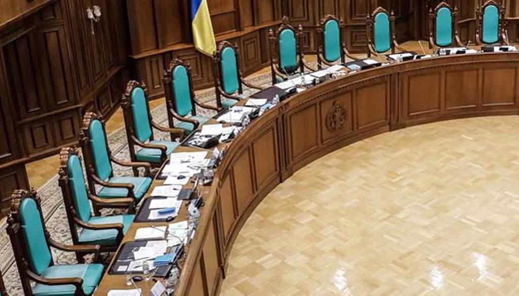 Большая палата КСУ отказалась рассматривать решение по карантину выходного дня