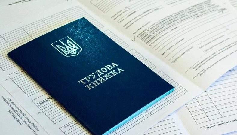 Безработица в Украине достигла рекордной отметки