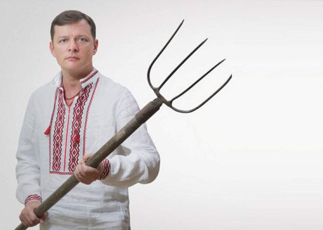 Олег Ляшко планирует «торпедировать власть»