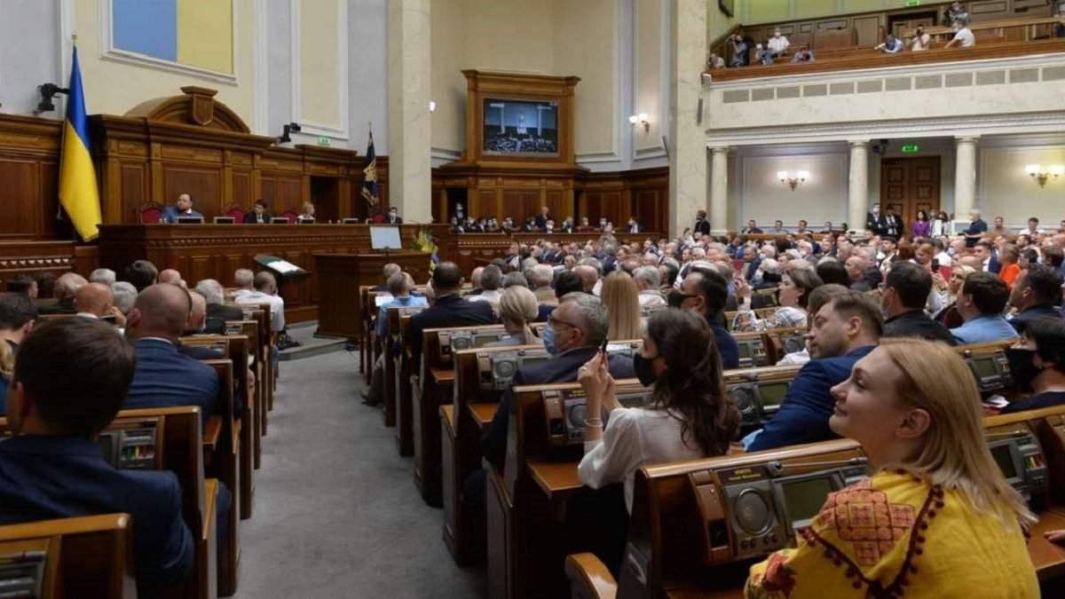 В Верховной Раде продлят еще на год закон об особом статусе Донбасса