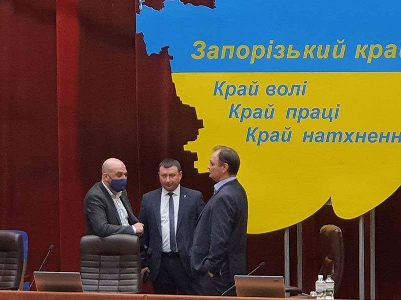 В Запорожском облсовете никак не могут поделить