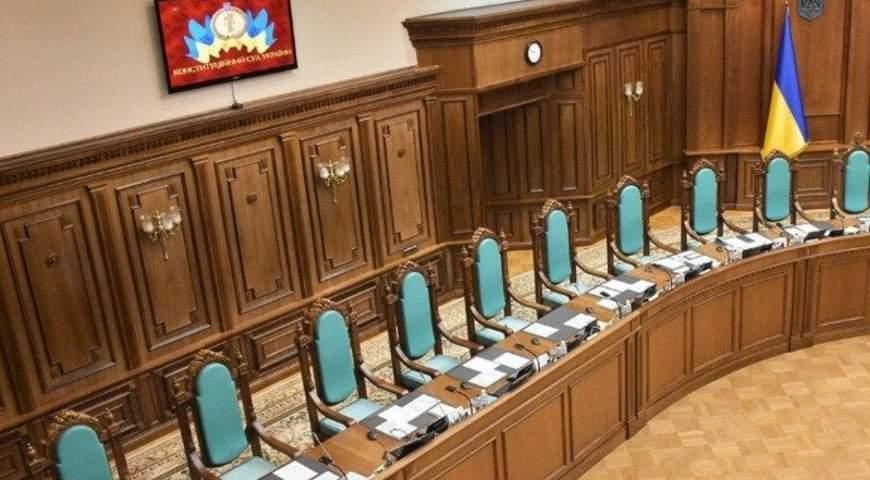 КСУ не будет выполнять указ Зеленского об отстранении Тупицкого