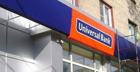 Выгодные ставки по вкладам в банке Universal