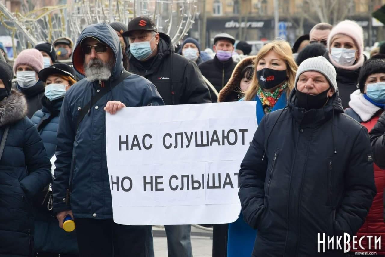 В Николаеве проходит протест об отмене локдауна (ФОТО)