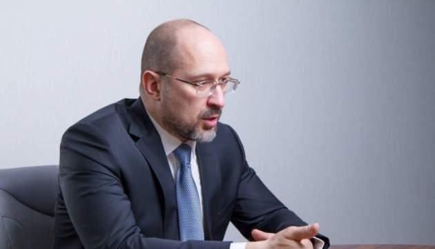 Рокировка от Ахметова: Гройсман может заменить Шмыгаля на посту премьер-министра
