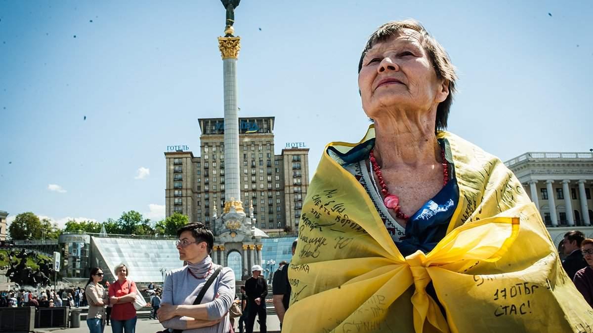 Украина оказалась в ТОПе несчастных стран в мире