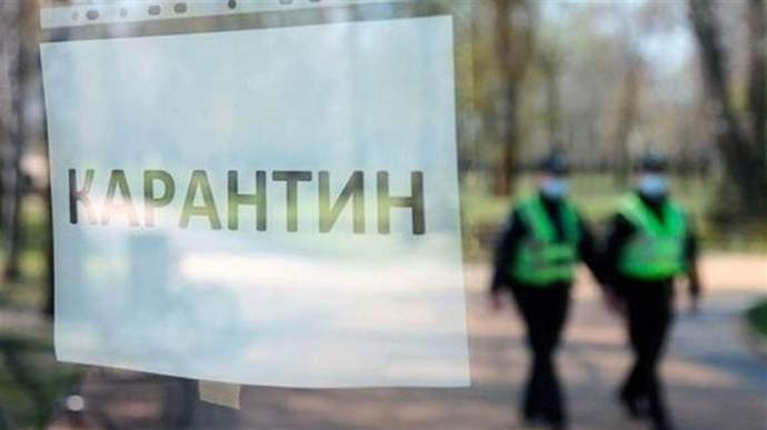 В Украине карантин могут продлить до 2023 года
