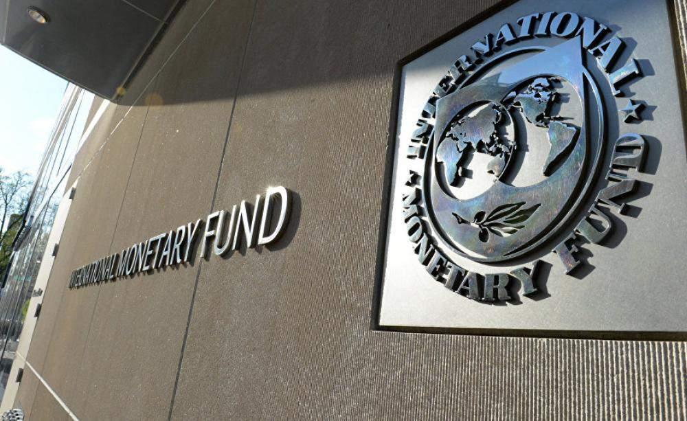 МВФ не поддерживают снижение тарифов в Украине