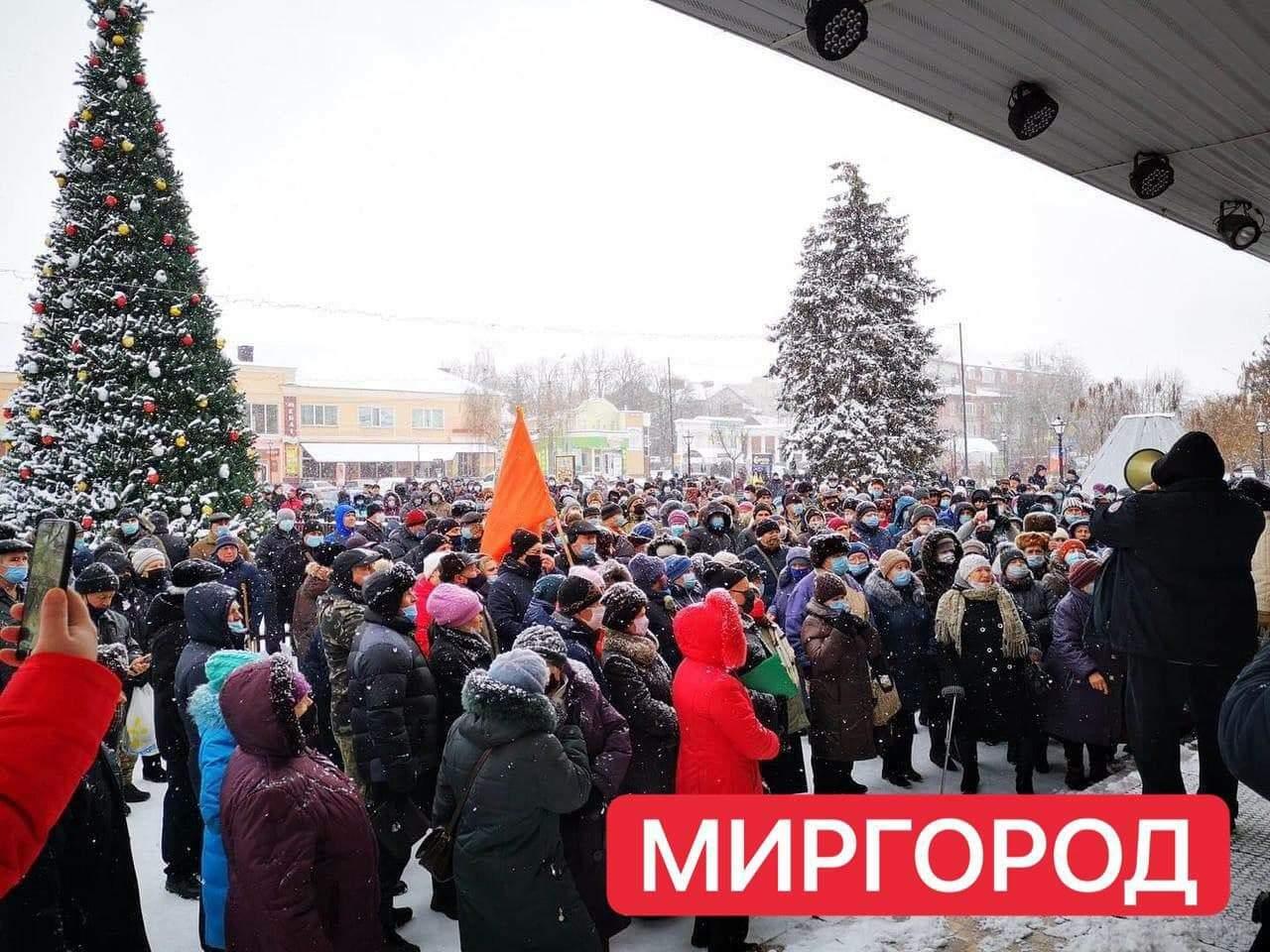 По всей Украине прошли массовые тарифные протесты (ФОТО)