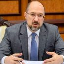 Шмыгаль пожаловался Зеленскому, что в отношении его началась информационная кампания