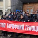 Тарифный майдан ОП намерены дискредитировать посредством радикалов