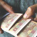 Пенсионерам в Украине увеличили выплаты с начала 2021 года