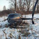 Под Борисполем произошло падение вертолета