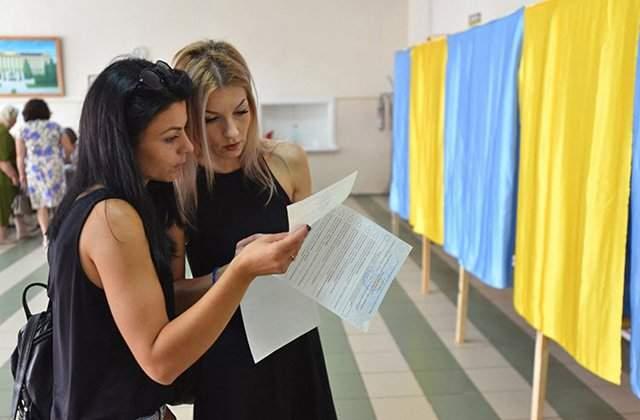 ТИК обнародовала итоги повторных выборов мэров в нескольких городах Украины