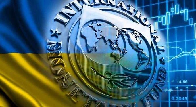 Офис Президента не договорился с МВФ о снижении всех тарифов для населения