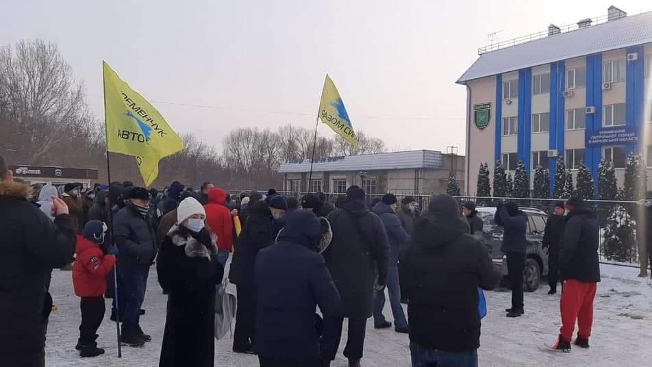 На Харьковщине вышли на митинг