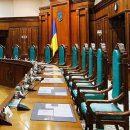 Тупицкого и некоторых судей не пускают на работу в КСУ