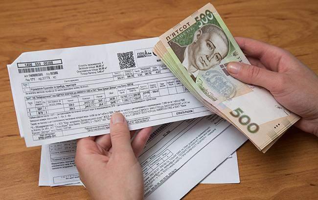 По всей Украине проведут полный аудит тарифов