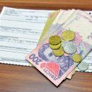 В начале 2021 года 77% протестов в Украине связаны с повышением тарифов