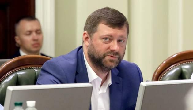 Корниенко заявил, что