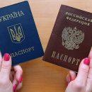 Украинцев за наличие гражданства РФ могут не только оштрафовать, но и посадить в тюрьму