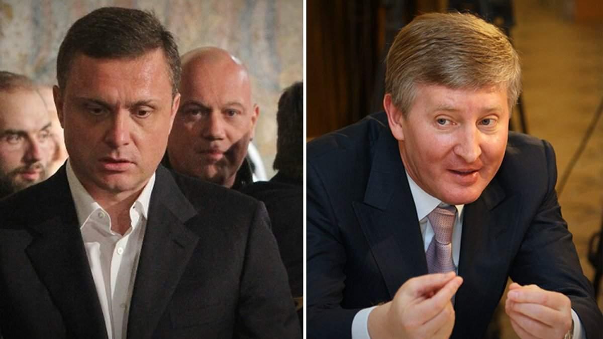 В Украине возможно появится новый политический проект
