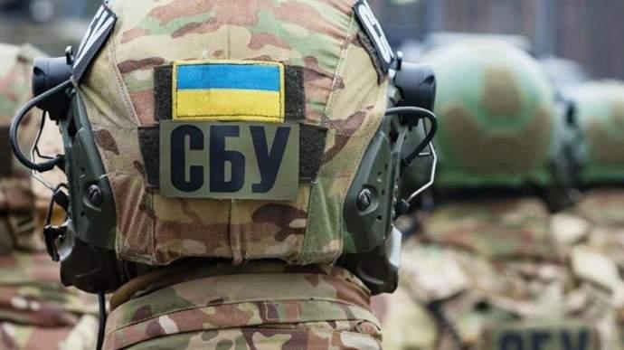 В Украине сократили полномочия Службы безопасности Украины