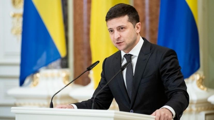 Зеленский высказался по поводу проведения всенародного референдума