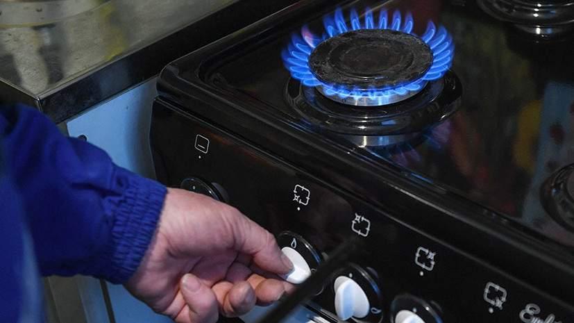 В Украине уже 13 компаний снизили цены на газ