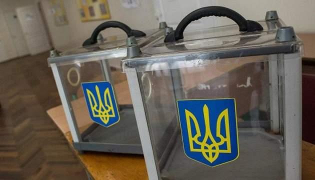 В Харькове нужно провести перевыборы мэра как можно быстрее - Терехов
