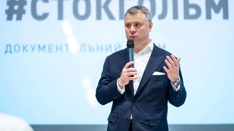 Рада вновь рассмотрит Витренко на пост первого вице-премьер-министра